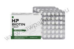 Biotin Vitamine b7 Haare und Nägel